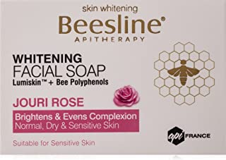 صابونة لتفتيح بشرة الوجه من بيزلين 85 gm