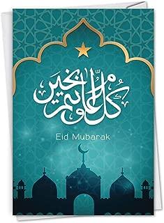 Best muslim eid cards Reviews