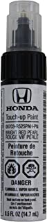 Genuine Honda Accessories 08703-R525PAH-PN Tango Red Pearl Touch-Up Paint