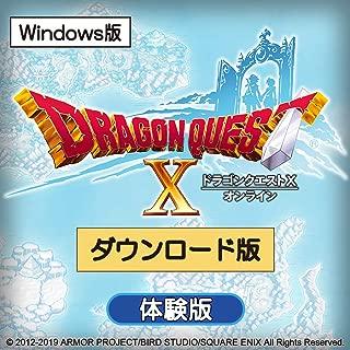 ドラゴンクエストX オンライン 無料体験版[ダウンロード]