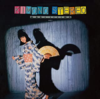 KIMONO STEREO/GREY<デラックス・エディション>