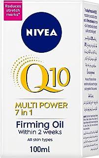 NIVEA Q10 Firming Body Oil, 100 ml