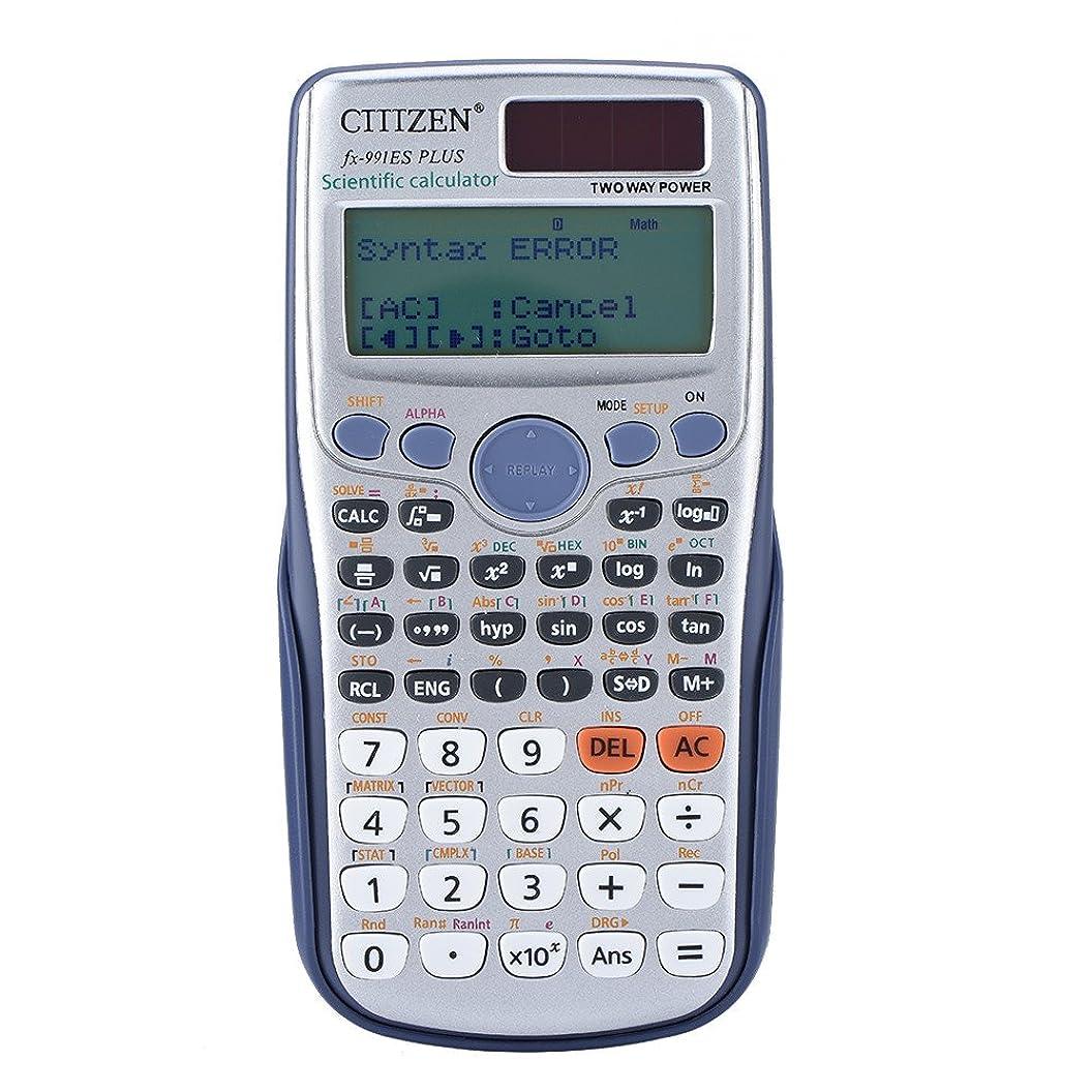 場合測る役に立たないSoarUp 関数電卓 科学電卓 数学電卓 多機能 LCD表示 2行表示モード 読みやすい 10桁の基数 2桁の指数 16.2 * 8 * 0.8 cm / 6.4 * 3.1 * 0.3インチ