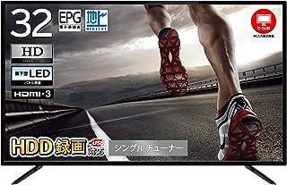 東京Deco 32V型 ハイビジョン 液晶テレビ VAパネル HDMI3系統 [外付けHDD録画対応] LED直下型バックライト HDMI3系統 PC入力 HDD録画機 液晶 地デジ CPRM USB 【国内メーカー12カ月保証】 w012