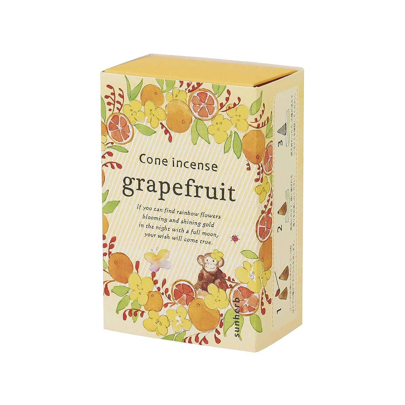 計算賢い勝利したサンハーブ お香 コーンタイプ グレープフルーツ 16粒(インセンス 燃焼時間約20分 シャキっとまぶしい柑橘系の香り)