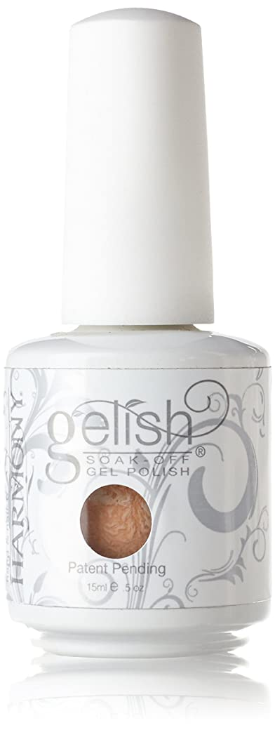 共和党カナダ指令Harmony Gelish Gel Polish - Do I Look Buff? - 0.5oz / 15ml