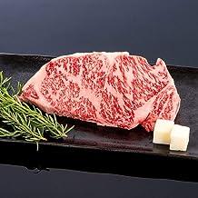 ミートファクトリー 熊野牛 ステーキ 極上 サーロイン 200g 1枚 和歌山 国産 和牛 ギフト