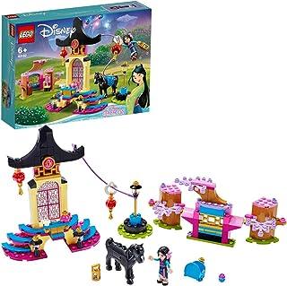 LEGO Disney Princess 43182 Mulan's Training Grounds Building Kit (157 Pieces)