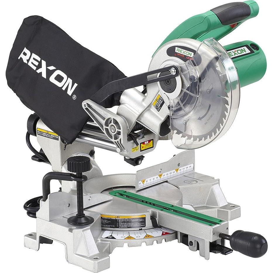 鰐運営傾斜REXON(レクソン) スライド丸のこ盤 SM1850R No.16810
