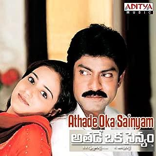 Best athade oka sainyam mp3 Reviews