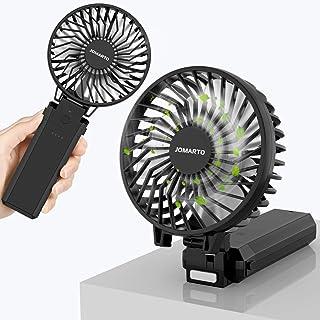 携帯扇風機 【2019年最新改良モデル】手持ちUSB扇風機 充電式 「4in1機能搭載」 USB扇風機 5200mAhモバイルバッテリー内蔵 折り畳みスタンド機能 最大20時間動作 5段階風量調節 卓上扇風機 ハンディファン グリップ扇風機 6枚羽根 超静音 USBファン ミニ 小型 熱中症 暑さ対策 オフィス アウトドア用 【PSE認証済】 ブラック