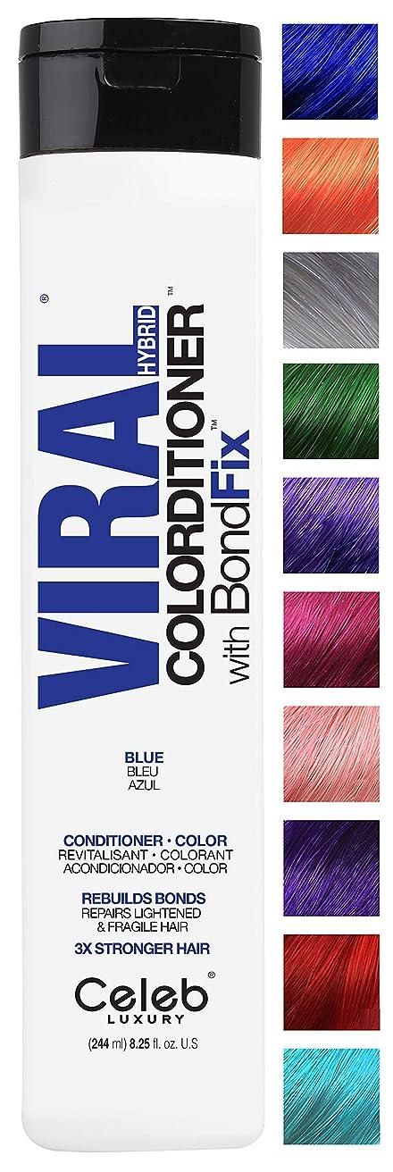 プロット特許白雪姫セレブラグジュアリーウイルスコロジエーター、ブルー、8.25 Oz