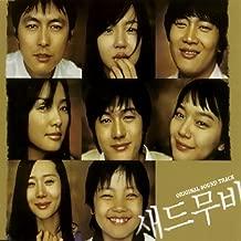 Sad movie OST
