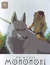 Princess Mononoke (20th Anniversary Edition) (Blu-ray/DVD with Artbook)