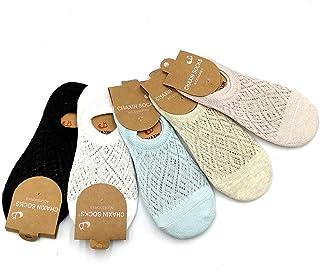 Calcetines deportivos casuales de algodón de corte bajo para mujer, 5 colores