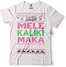 Silk Road Tees Christmas Funny T-Shirt Ugly Christmas Sweater Pattern T-Shirt