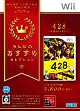 428 wii game