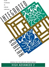 Integrated Korean: High Advanced 2 (KLEAR Textbooks in Korean Language)