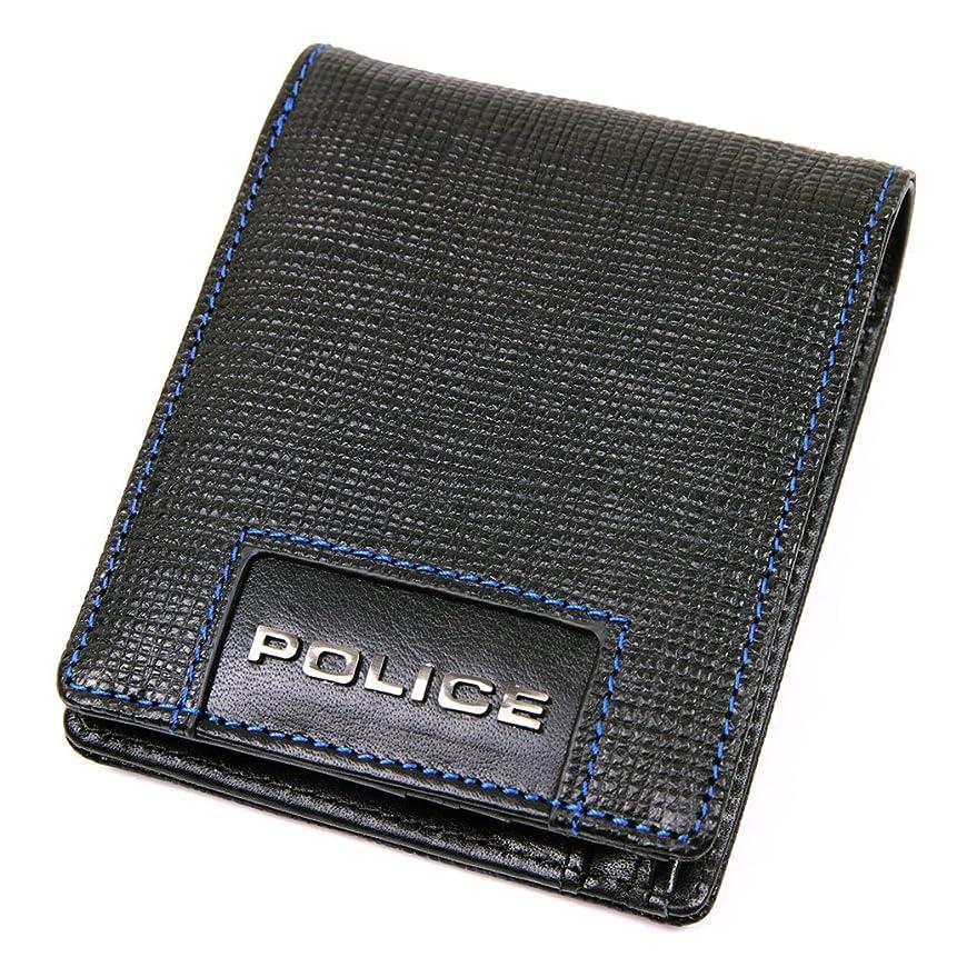 無流行している橋脚メンズ 二つ折り財布 本革 POLICE(ポリス) ブランド レザー va-0587-tor No.0587 01 ブラック(Black)