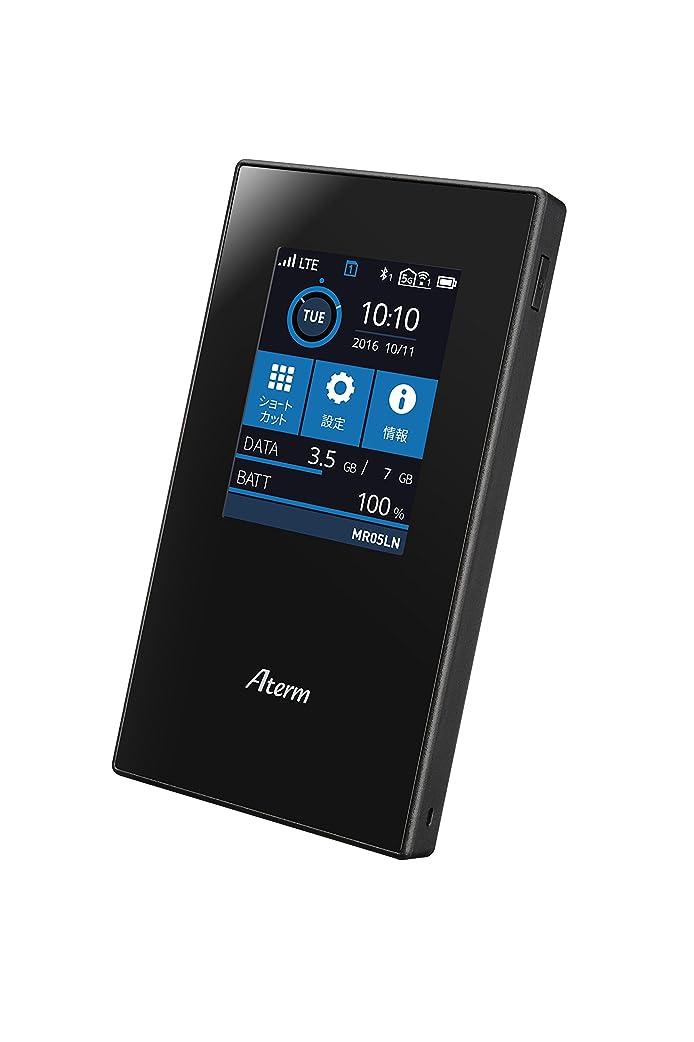 ロバ純粋に飼料NECプラットフォームズ 自動SIM切り替え LTE モバイルルーター Aterm MR05LN ( デュアルSIM 対応 / nanoSIM×2 ) PA-MR05LN