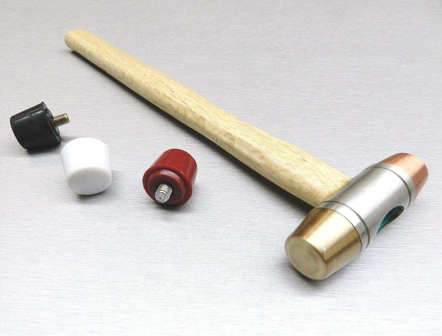 Hammer Interchangeable 5 Faces Plastic Nylon Copper Rubber
