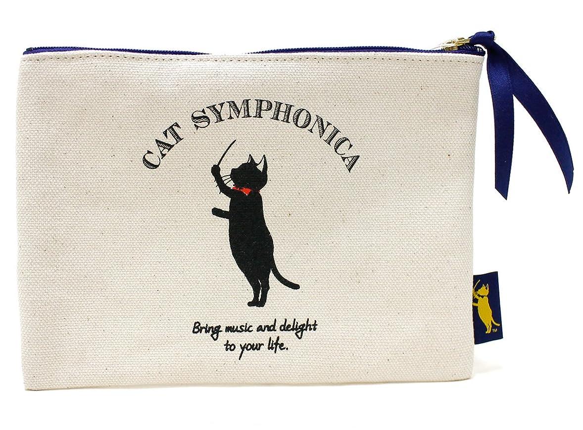 一貫した預言者バラバラにする(キャット シンフォニカ) CAT SYMPHONICA 猫のオーケストラ キャンバス ポーチ フラット CSマーク
