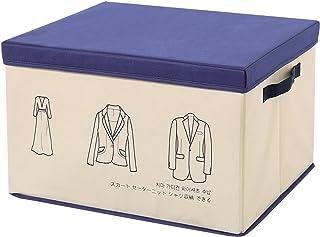 MRBJC Paniers de Rangement d'art en Tissu de Fournitures de Rangement pour Articles ménagers Divers, boîtes de Rangement m...