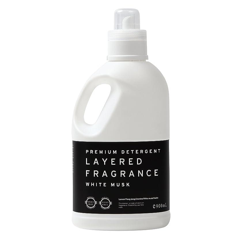 アテンダント有効な診断するレイヤードフレグランス プレミアム デタージェント 洗濯用洗剤 ホワイトムスク