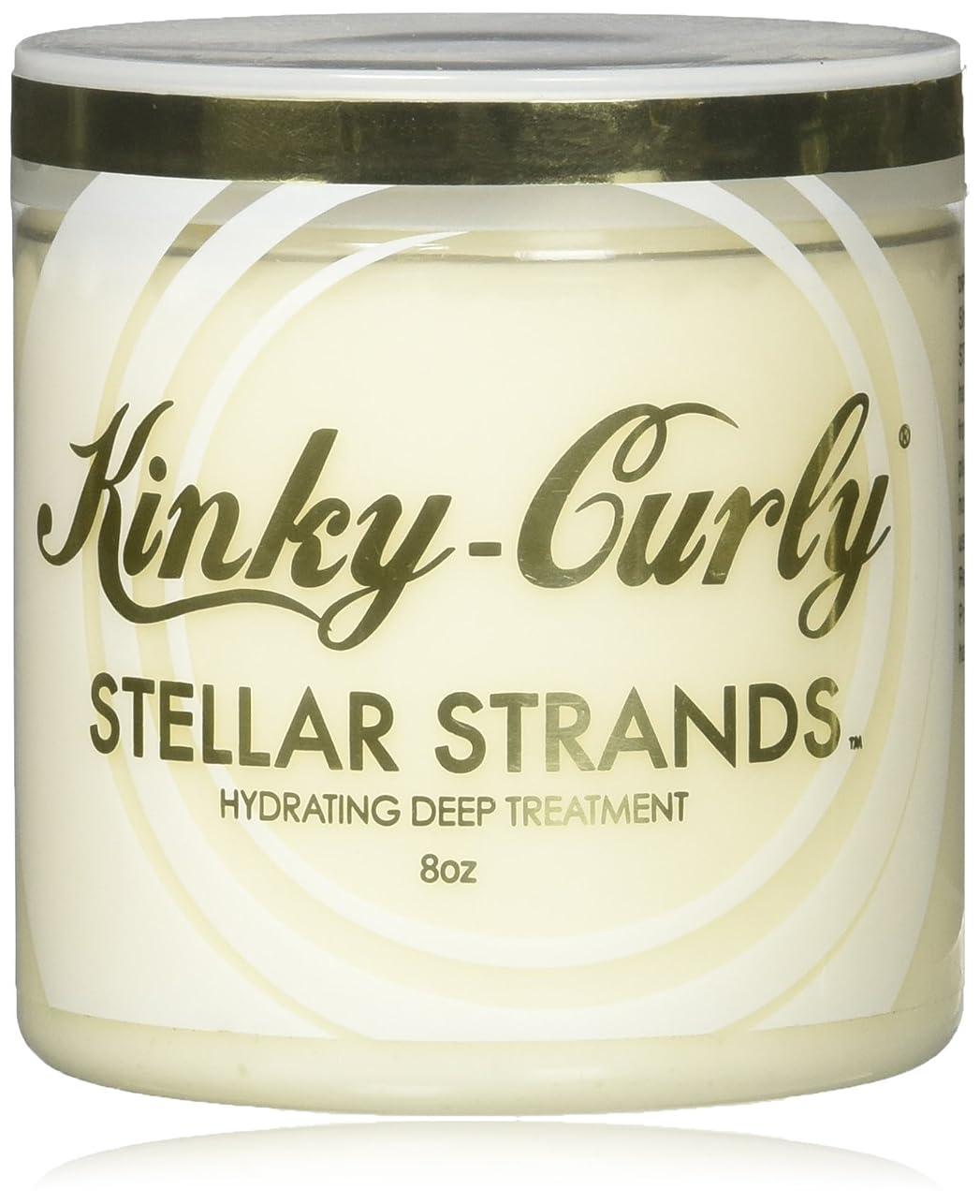 一方、注文病気のKinky Curly U/S /キンキーCrlyステラセントサイズ8Z U/S /ステラストランド8Z