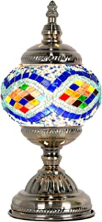 Mosaic Desk Table Lamp Marrakech Handmade Turkish Mosaic Glass Bedside Table Lamp Moroccan Lantern Lamp Lights for Bedroom,Living Room, Coffee Table