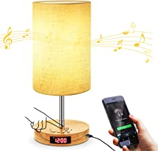 USB Touch Control Music Table Lamp,Stepless Dimming Bedside Lamp with Wireless Speaker and USB Charging Port and Alarm Clo...