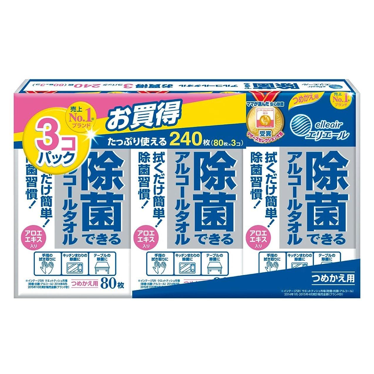 構造良いジャニスエリエール ウェットティッシュ 除菌 アルコールタイプ ボトル つめかえ用 240枚(80枚×3パック) 【まとめ買い】