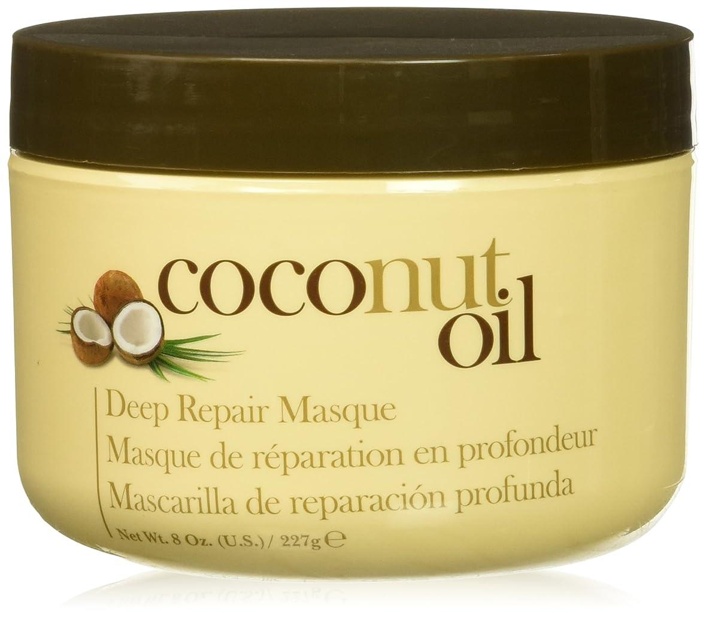 オレンジストレスの多い湖Hair Chemist ヘアマスク ココナッツ オイル ディープリペアマスク 227g Coconut Oil Deep Repair Mask 1474 New York
