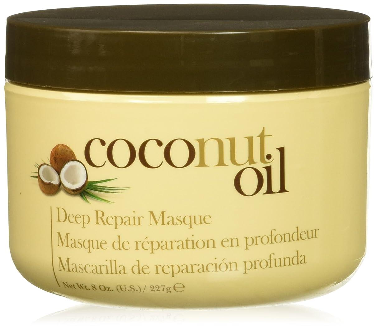 憲法東部債権者Hair Chemist ヘアマスク ココナッツ オイル ディープリペアマスク 227g Coconut Oil Deep Repair Mask 1474 New York
