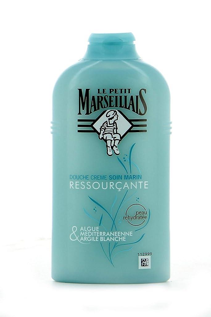 バスタブペンフレンド前に「海藻」と「地中海ホワイトクレイ」シャワークリーム ???? フランスの「ル?プティ?マルセイユ(Le Petit Marseillais)」 250 ml ボディソープ