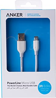 كيبل باور لاين بمنفذ Micro USB بطول 3 اقدام، ابيض، مع امكانية شراء بدون انترنت V3