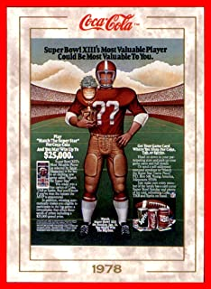 1993 Coke Trading Card Coca-Cola #80 Most Valuable Player