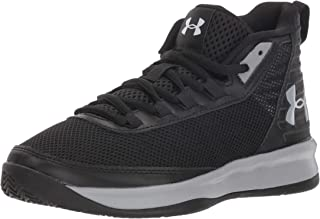 Under Armour Jet 2018 GPS Ps Basketball (3020949)