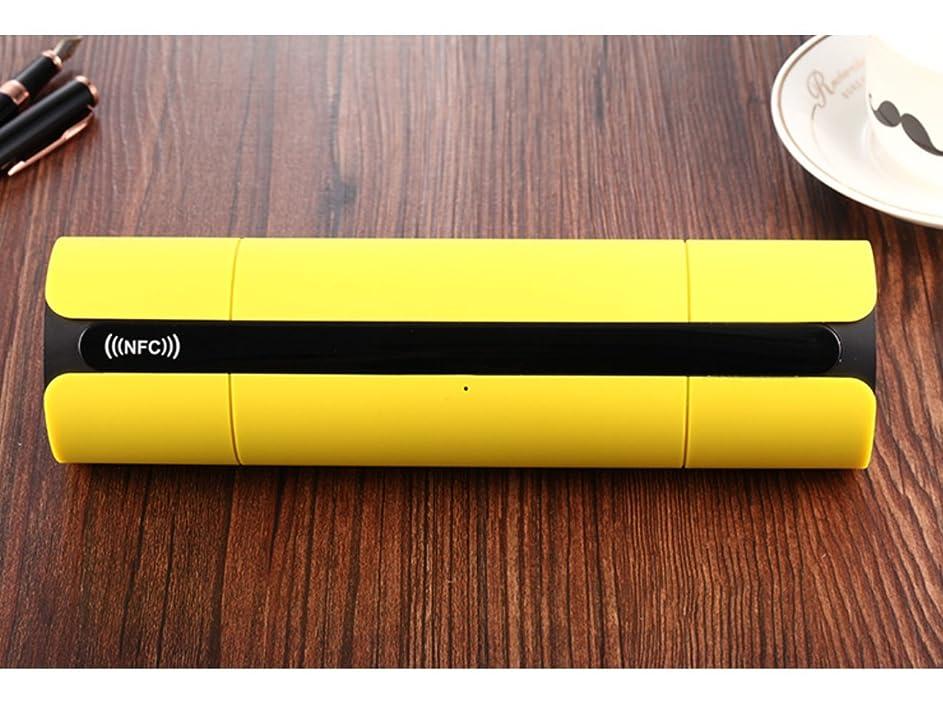 値ウェイター省DingDong iPhoneのラップトップの携帯電話のPCタブレットPCのためのFMラジオとKR - 8800タッチ充電式ポータブルNFCワイヤレススピーカー (yellow)