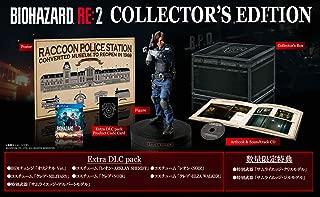 BIOHAZARD RE:2 Z Version COLLECTOR'S EDITION - PS4
