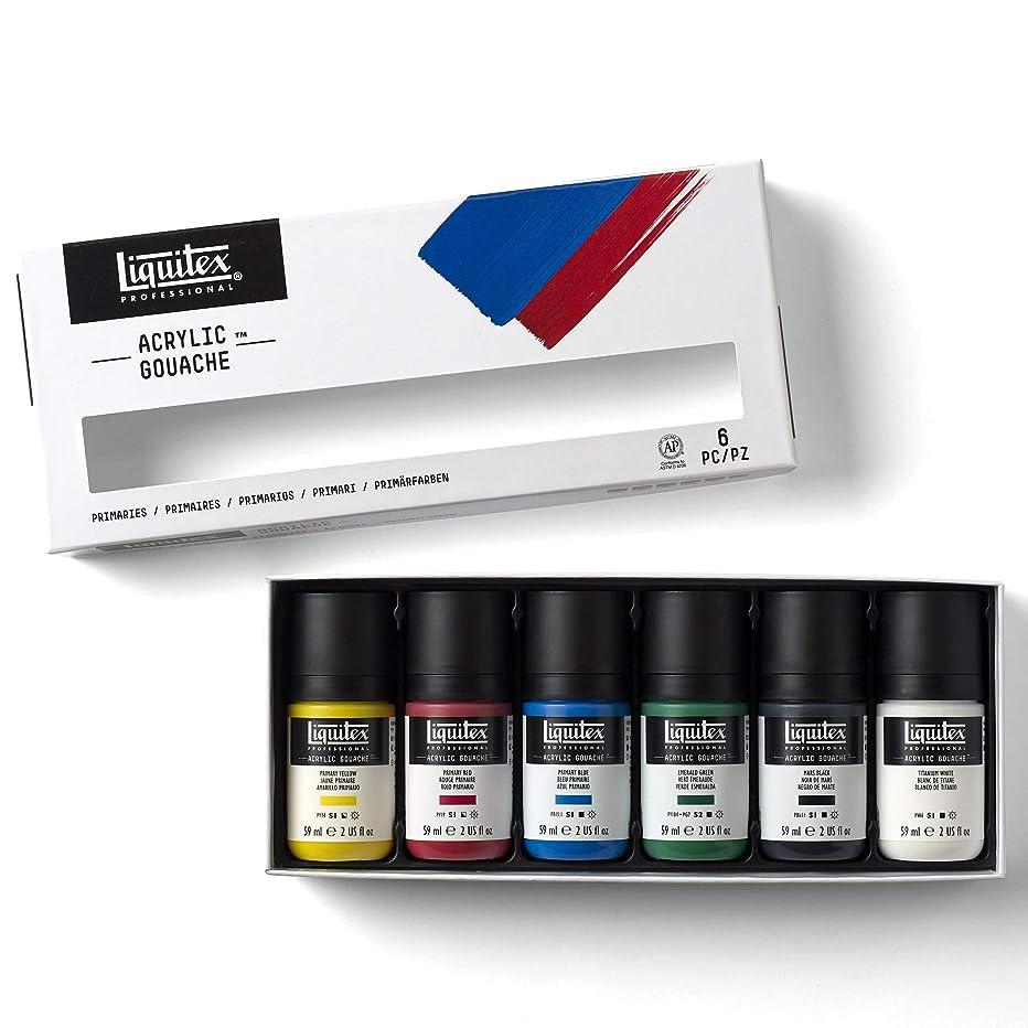 Liquitex 3699323 Professional Acrylic Gouache Paint Set, Primaries 2-oz