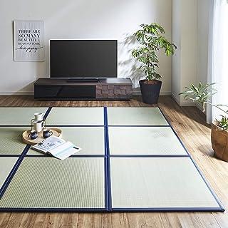 国産い草 ユニット畳『あぐら 12枚セット』ネイビー(#8321450) 約82×82cm 置き畳