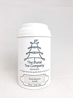 バンドティーカンパニー 世界三大紅茶 エクストラ キームン紅茶(ティーバッグ)祁門高級紅茶 10包 湯出・アイスティー