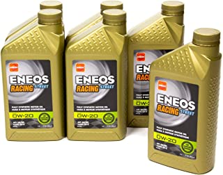 Eneos 3901-302 Synthetic Racing Motor Oil, 192. Fluid_Ounces