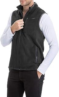 Men's Front-Zip Fleece Vest