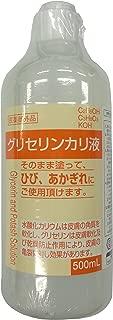 グリセリンカリ液 500mL [指定医薬部外品]