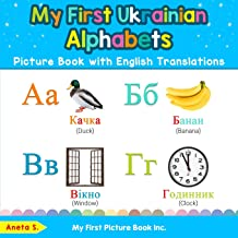 My First Ukrainian Alphabets Picture Book with English Translations: Bilingual Early Learning & Easy Teaching Ukrainian Books for Kids (Teach & Learn Basic Ukrainian words for Children) PDF