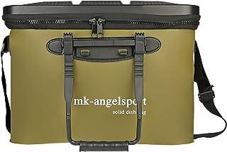 MK-Angelsport Diskväska fast mat väska fiskeväska vattentät