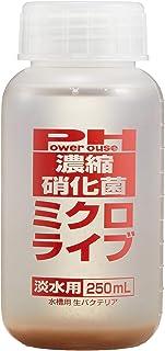 パワーハウス パワーハウスミクロライブ濃縮硝化菌淡水用250ml 淡水用硝化菌/本体白文字赤
