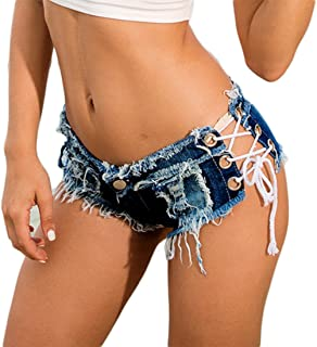 Women's Sexy Cut Off Denim Jeans Shorts Hot Pants Low Waist Summer